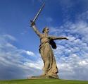 День воинской славы России 02.02.2015 г.